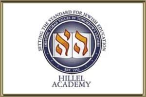 Hillel Academy School